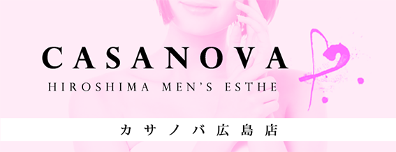 CASANOVAカサノバ広島店